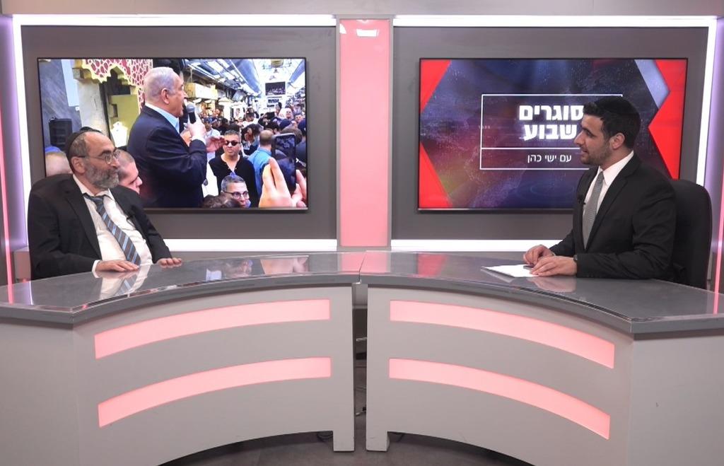 יעקב ריבלין בריאיון לישי כהן