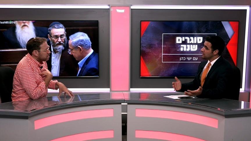 יהודה שלזינגר מסכם שנה עם ישי כהן באולפן 'כיכר'