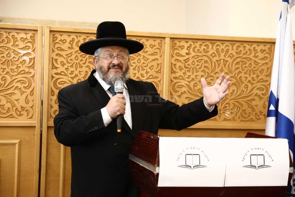 הגאון רבי יהודה דרעי נואם בכינוס