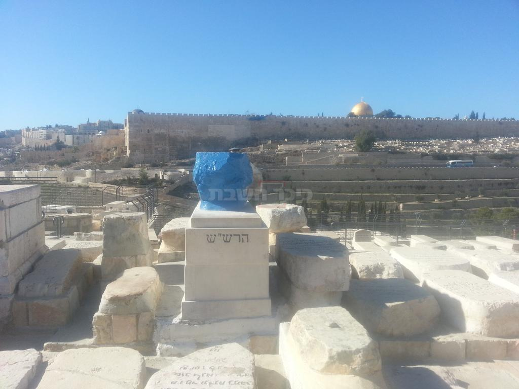 קברו של הרש''ש (כיכר השבת)
