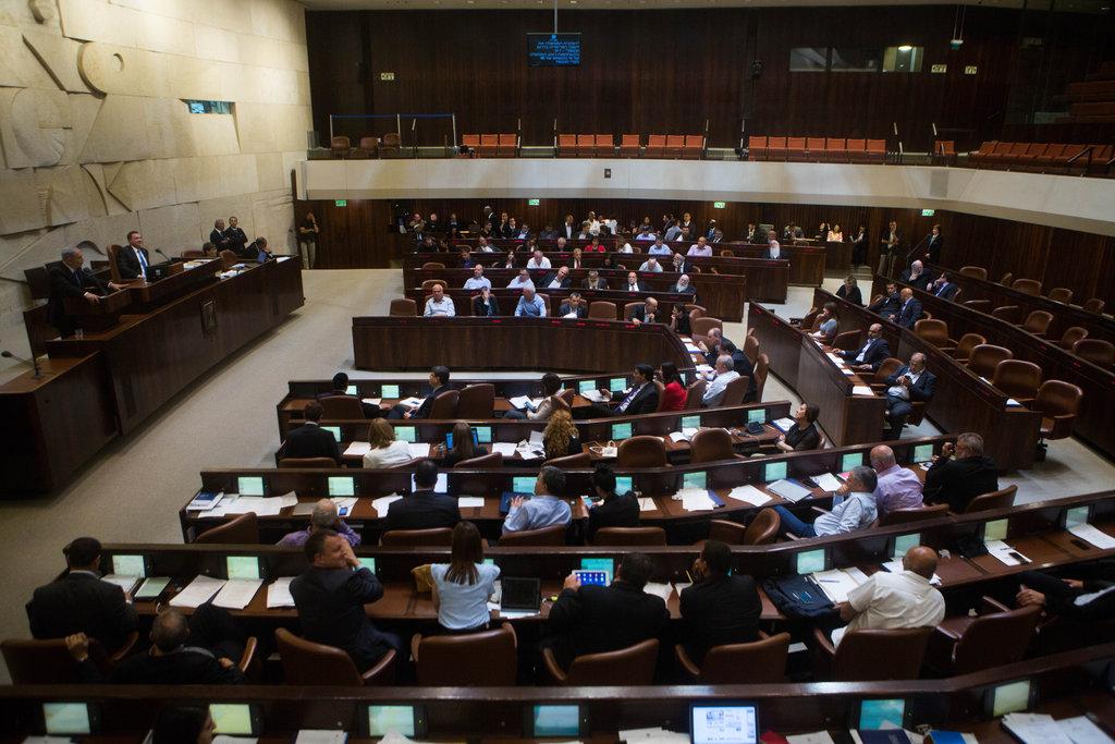 מליאת הכנסת (צילום: Miriam Alster/FLASH90)