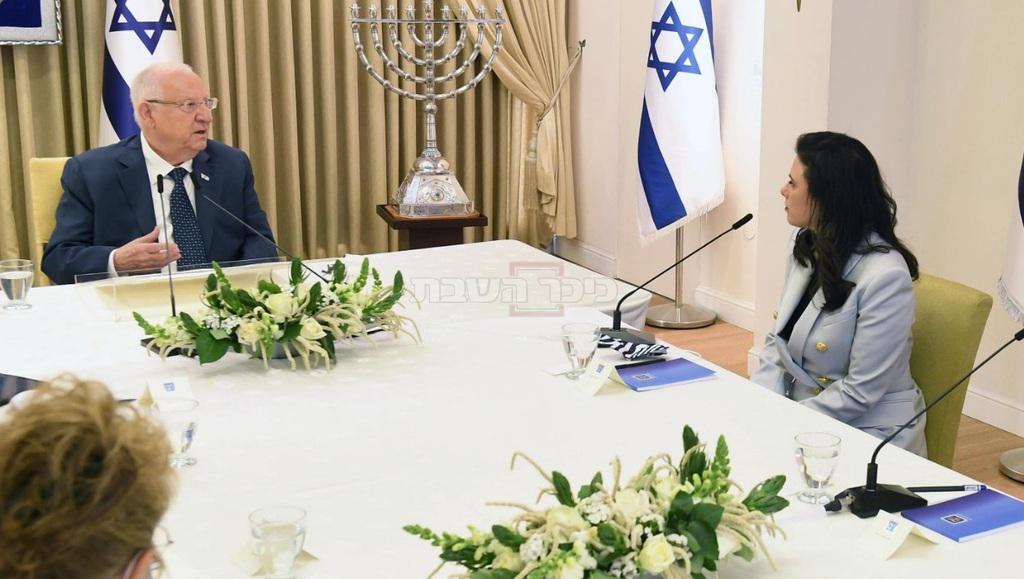 שקד, בדבריה לנשיא ריבלין (צילום: מארק ניימן, לע''מ)