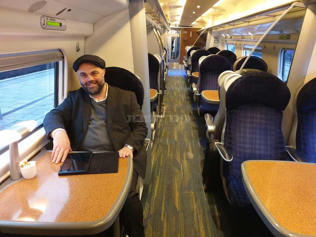 הערץ ברכבת