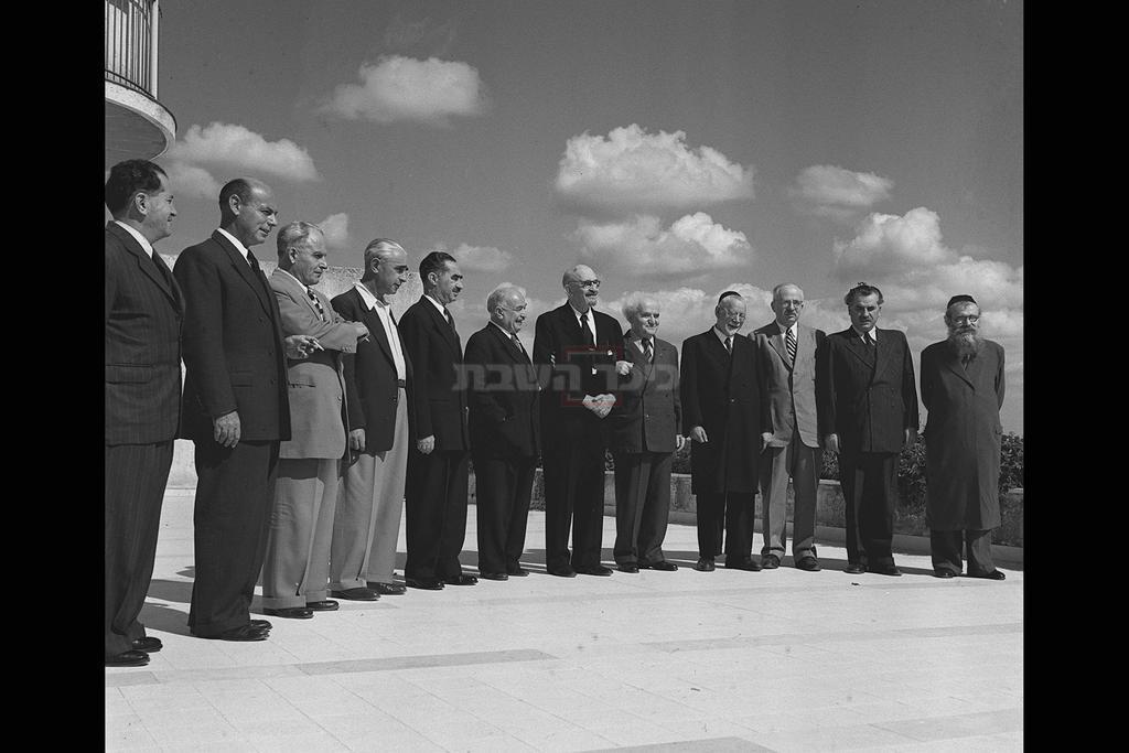 הצגת הממשלה החדשה בבית הנשיא חיים ויצמן (צילום: BRAUNER TEDDY / לע''מ)