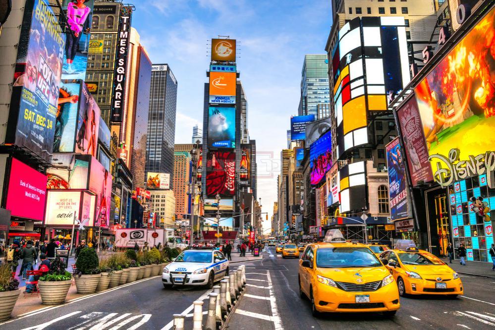ניו יורק (צילום: שאטרסטוק)