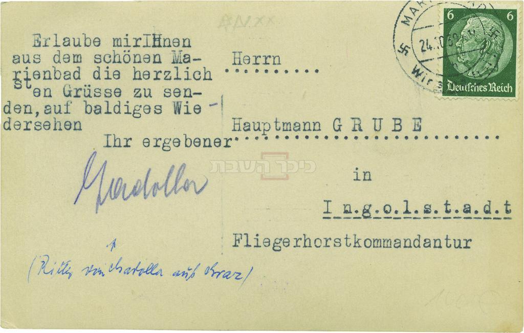 תמונת הרבי מבעלזא נשלחה כגלויה בראשית תקופת השואה לחייל בצבא גרמניה הנאצית (באדיבות קדם בית מכירות פומביות)
