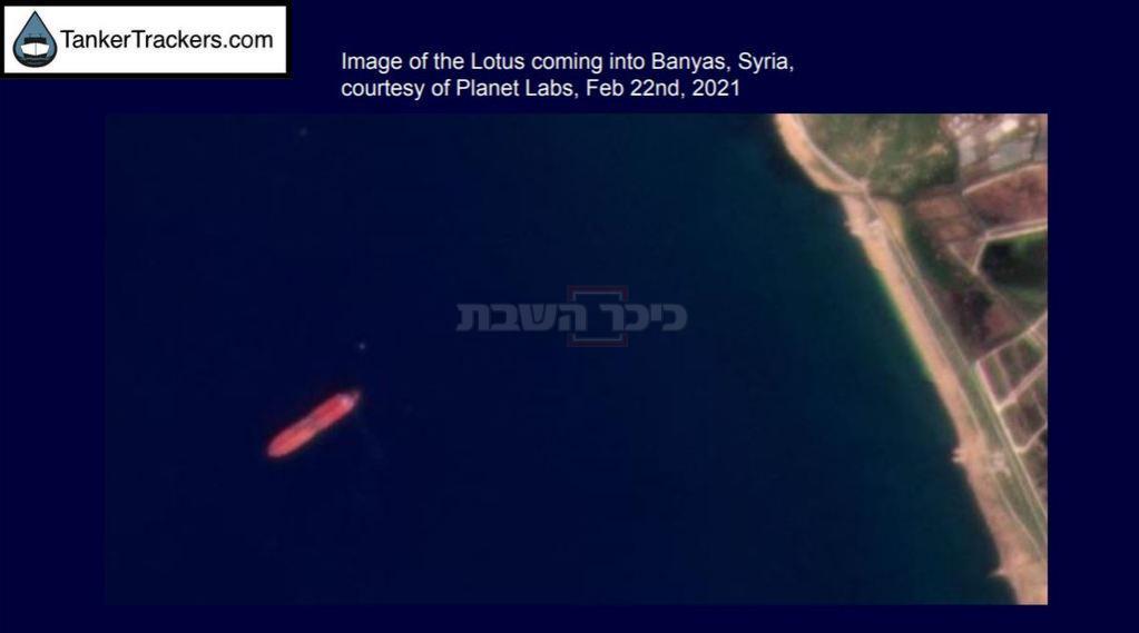 המכלית LOTUS מגיעה לחופי סוריה