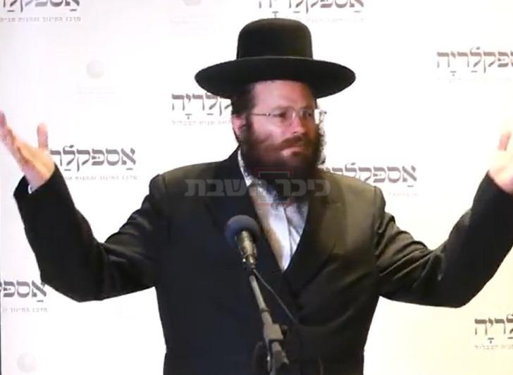 הרב יוסף קמינר (מכון חכמת התורה)