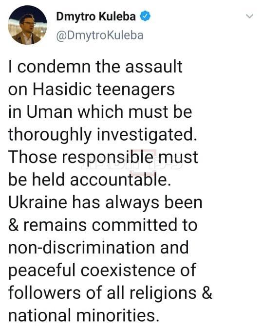 הגינוי של שר החוץ האוקראיני