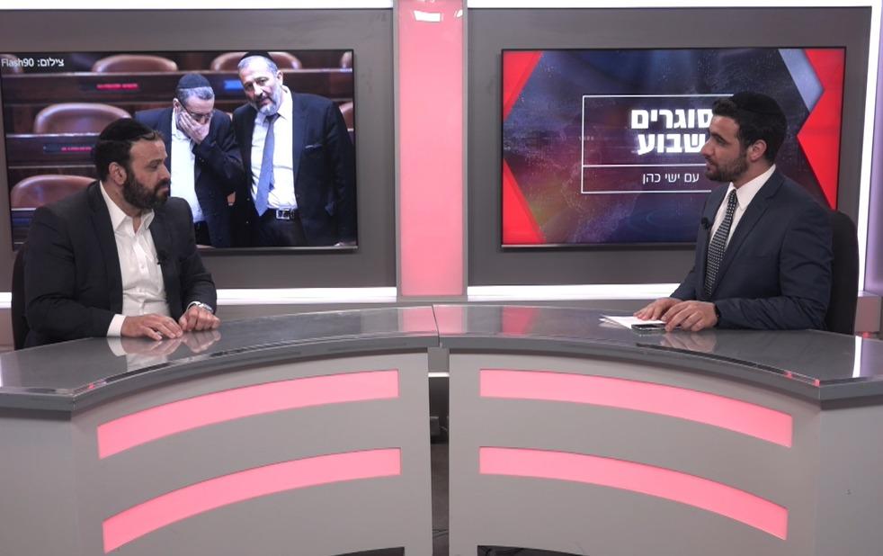 ח''כ ינון אזולאי בריאיון לישי כהן
