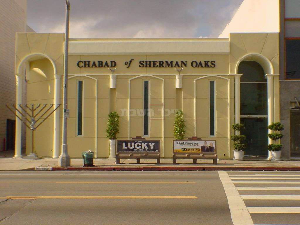 מבנה בית הכנסת  (מתוך הפייסבוק הרשמי)