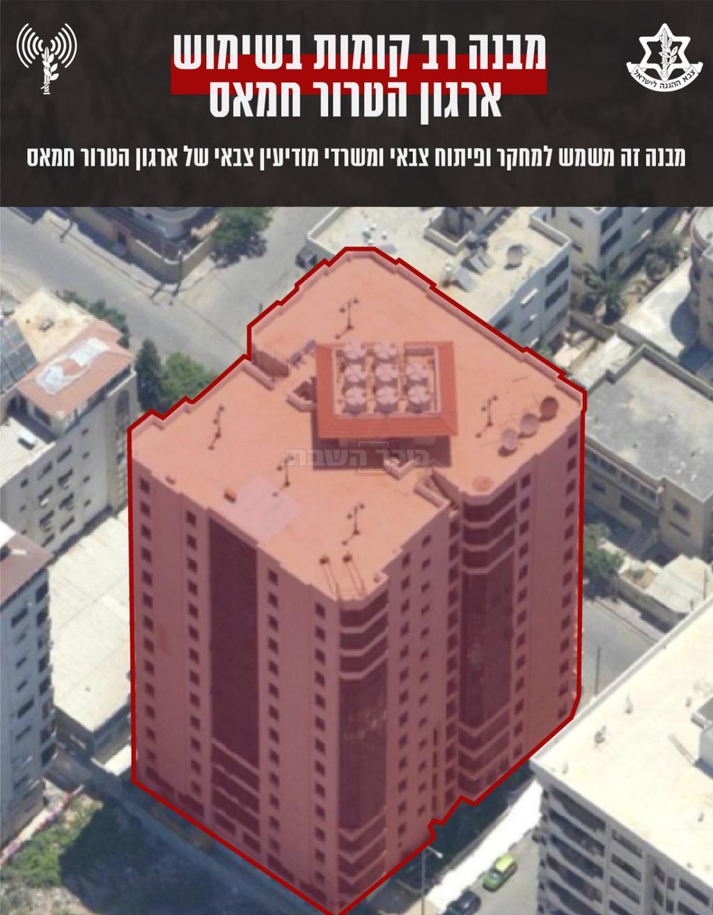 המבנה שהותקף (צילום: דובר צה''ל)