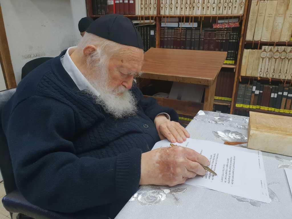 שר התורה הגר''ח קנייבסקי
