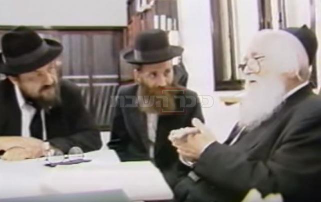 מרן הרב שך, גפני ורביץ (צילום מסך מתוך יוטיוב)