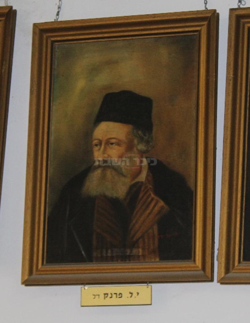 הרב יהודה פרנק מונצח במוזאון החאן חדרה (צילום: ישראל שפירא)