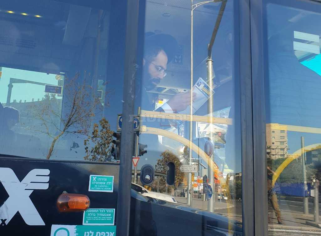 'בית נאמן' באוטובוס