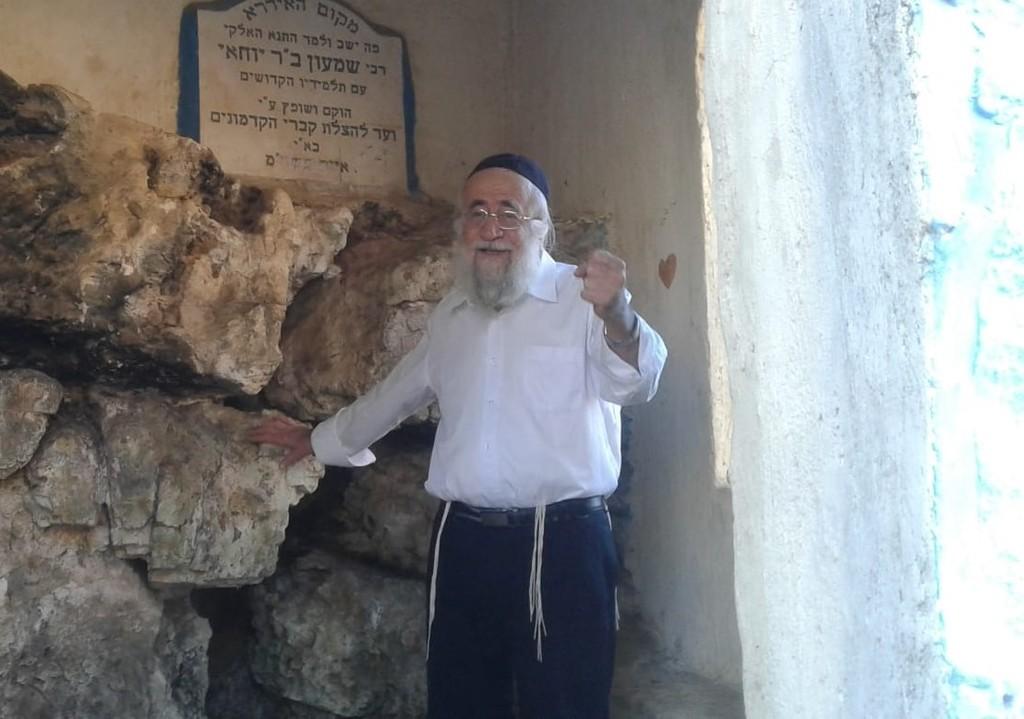 הגאון רבי ישראל פנחסי זצ''ל (צילום: הרב מיכאל יצחקוב)
