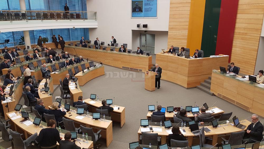 הפרלמנט הליטאי (צילום: Shutterstock)
