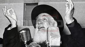 הגאון רבי יוסף שלמה כהנמן  ((פוטו בירנפלד, תל אביב - הספרייה הלאומית, אוסף שבדרון, CC BY 3.0)
