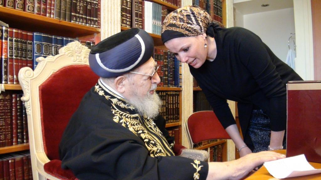 הרבנית יהודית יוסף עם מרן הגר''ע יוסף