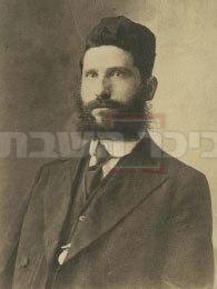 הגאון רבי אליעזר סילבר (מתוך ויקיפדיה, ללא קרדיט)