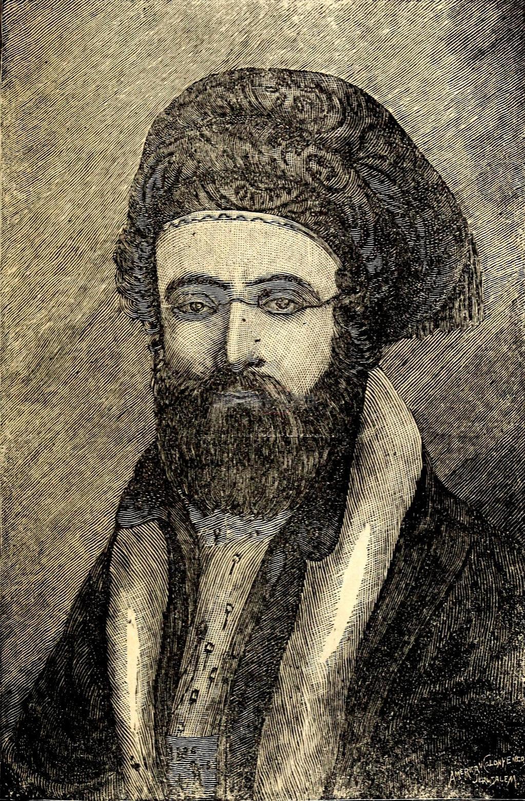 הרב יהוסף שוורץ ז''ל (צילום: מתוך ויקיפדיה)