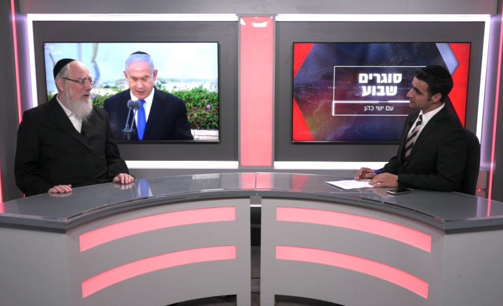 ח''כ ישראל אייכלר בריאיון לישי כהן