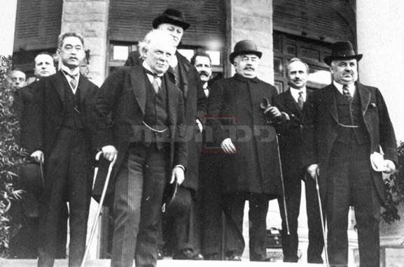 צירי ועידת סן רמו (מתוך 'ויקיפדיה')