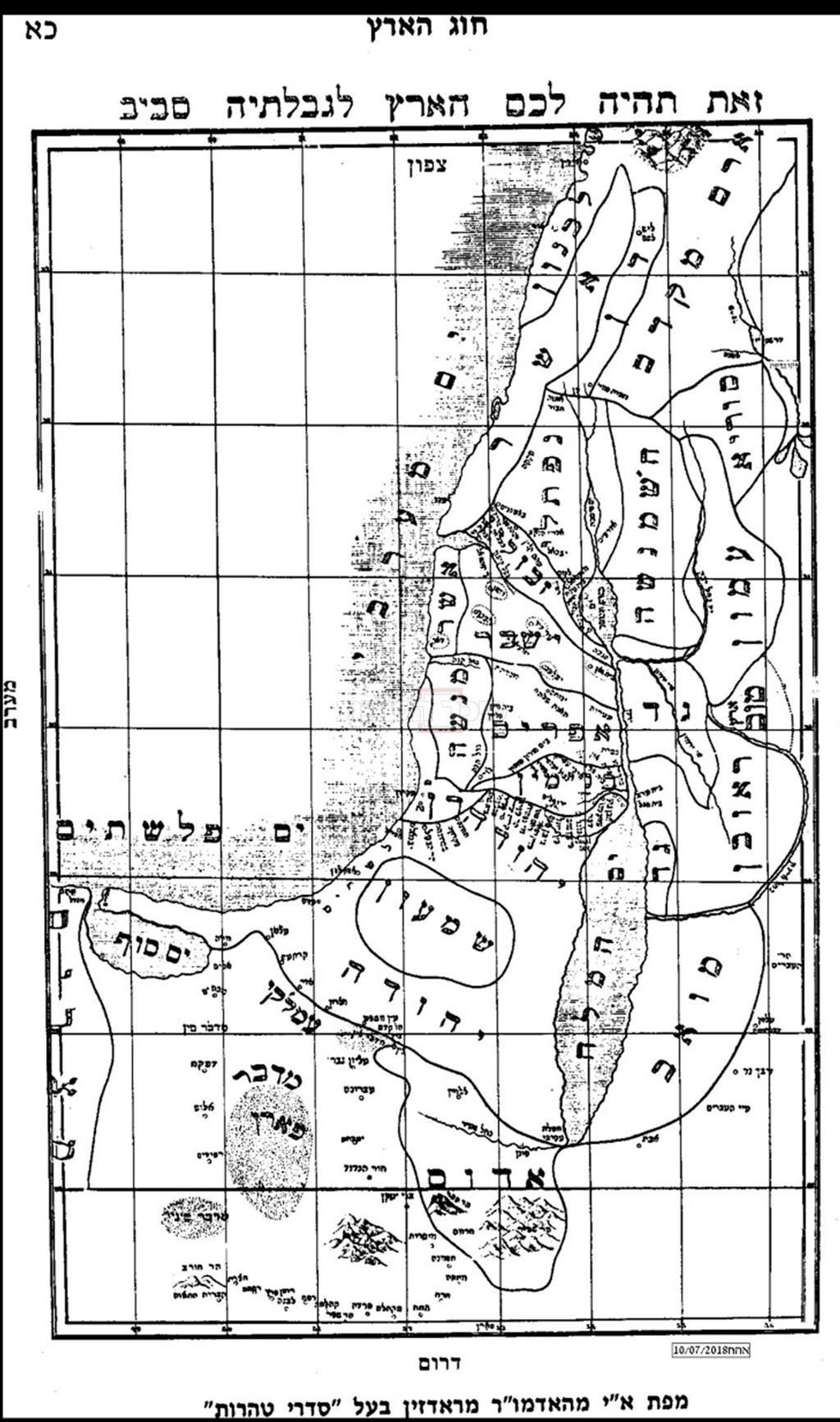 מפת ארץ ישראל שאייר אדמו''ר מראדזין, הובא בספר חוג הארץ (באדיבות אוצר החכמה)
