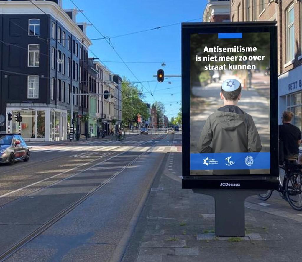 יחד ננצח- שלט חוצות נגד האנטישמיות באמסטרדם