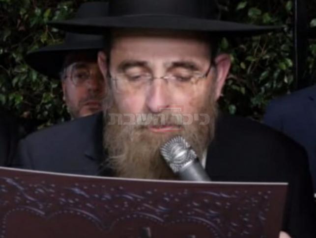 הרב נוסבוים ז''ל (צילום: איציק שאג)