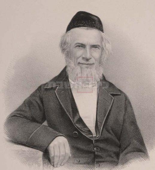 בעל ה'ערוך לנר' (מתוך ויקיפדיה, ללא קרדיט)