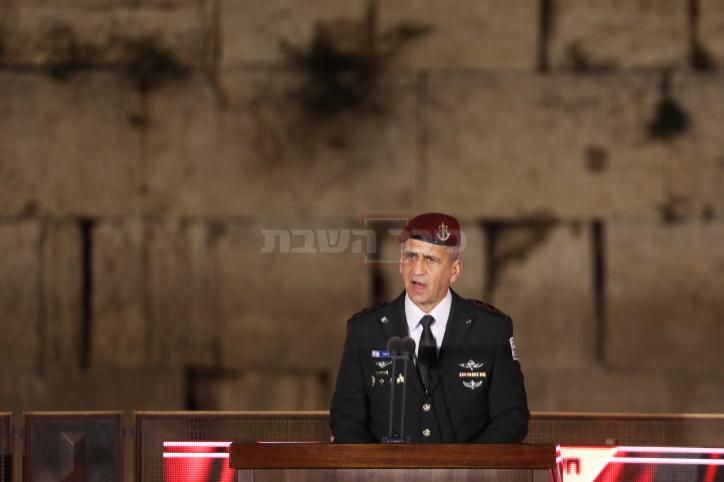 הרמטכ''ל כוכבי. נאום מלא במסרים יהודיים (אוליבייה פיטוסי, פלאש 90)