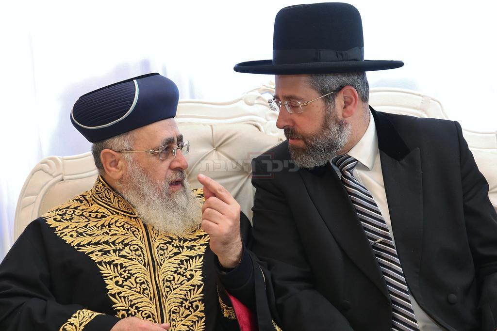 הרבנים הראשיים (צילום: יעקב כהן)