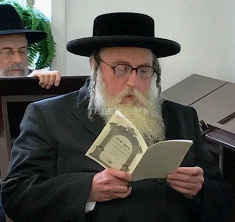 רבי אהרן קאהן זצ''ל