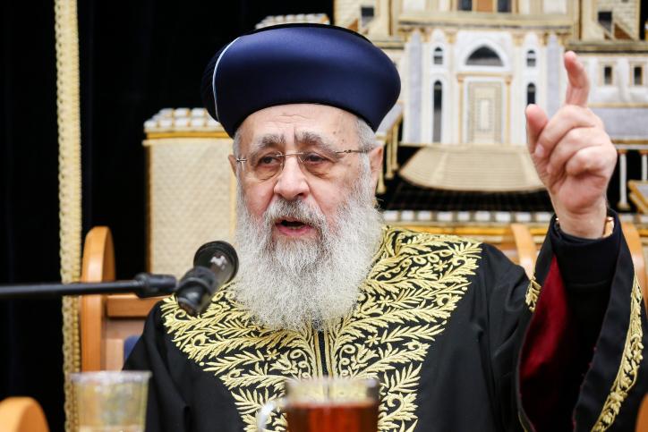 הראשון לציון, הרב יצחק יוסף (צילום: דוד כהן, פלאש 90)