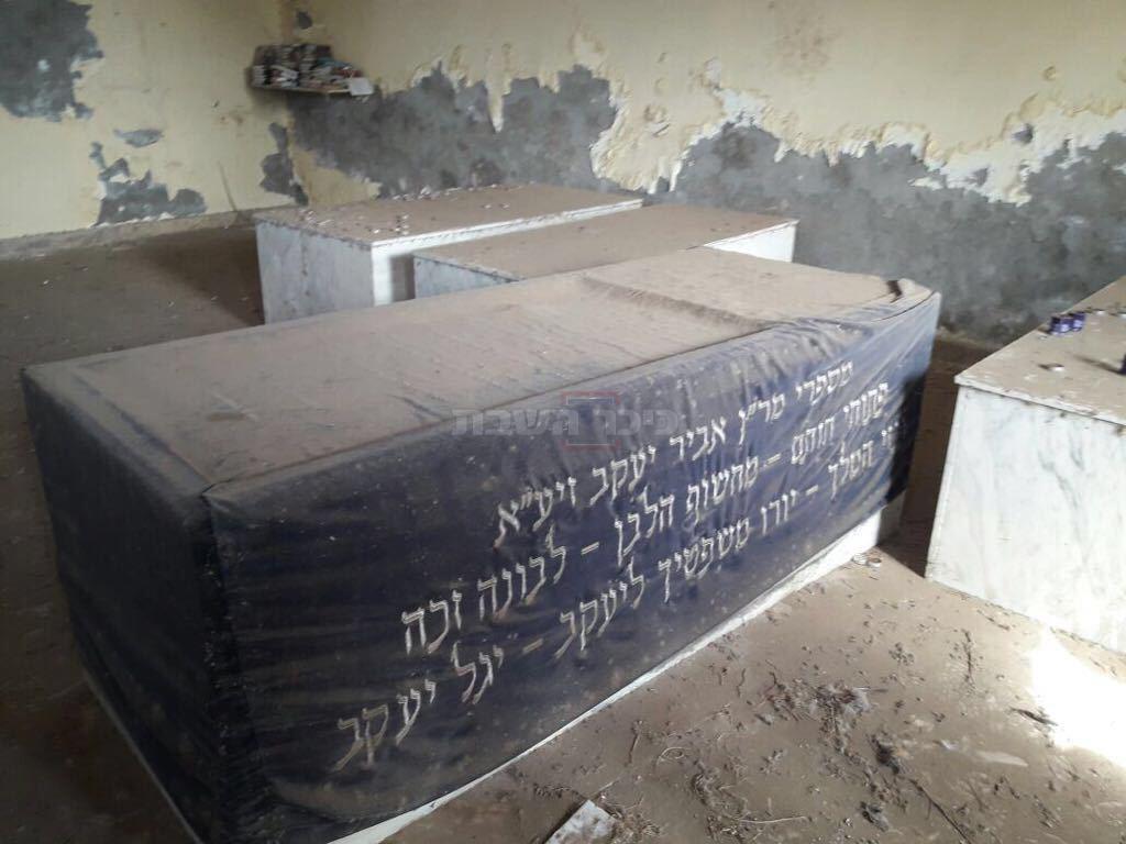 ציון ה'אביר יעקב' במצרים. ארכיון (באדיבות המצלם)