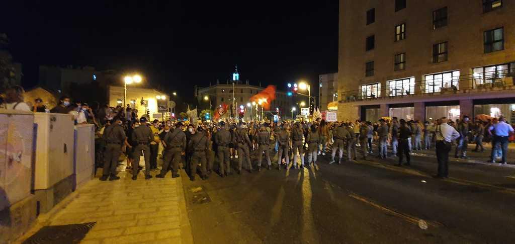 ההפגנה בירושלים (צילום: דוברות המשטרה)
