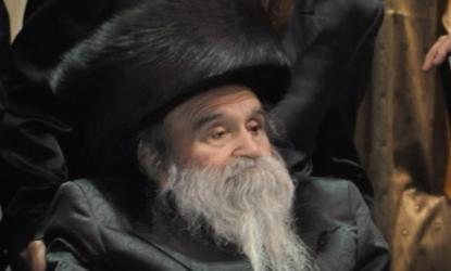 רבי משה ארנסטר זצ''ל (ארכיון כיכר)