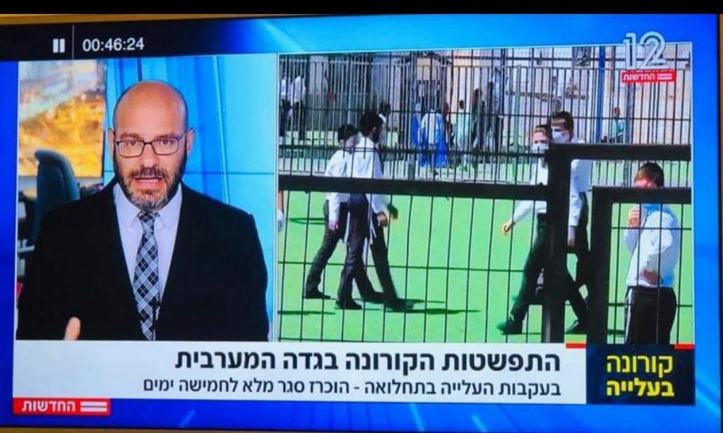 הדיווח על פלסטינים, התמונה של חרדים (צילום מסך)