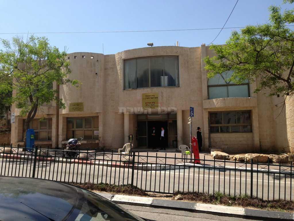בית הכנסת היכל יצחק במודיעין עילית (ללא קרדיט)