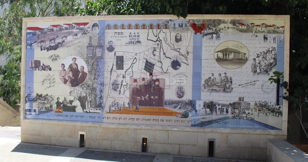 בחצר מוזאון החאן חדרה ניתן מקום של כבוד לגרמ''מ אפשטיין על כך שהיה בין המיסדים לעיר ואם בישראל (צילום: ישראל שפירא)