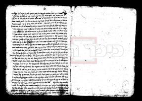 ספר בכתב יד של מקובל מאותה תקופה, בה כתב שמשיח יבוא בשנת 1840