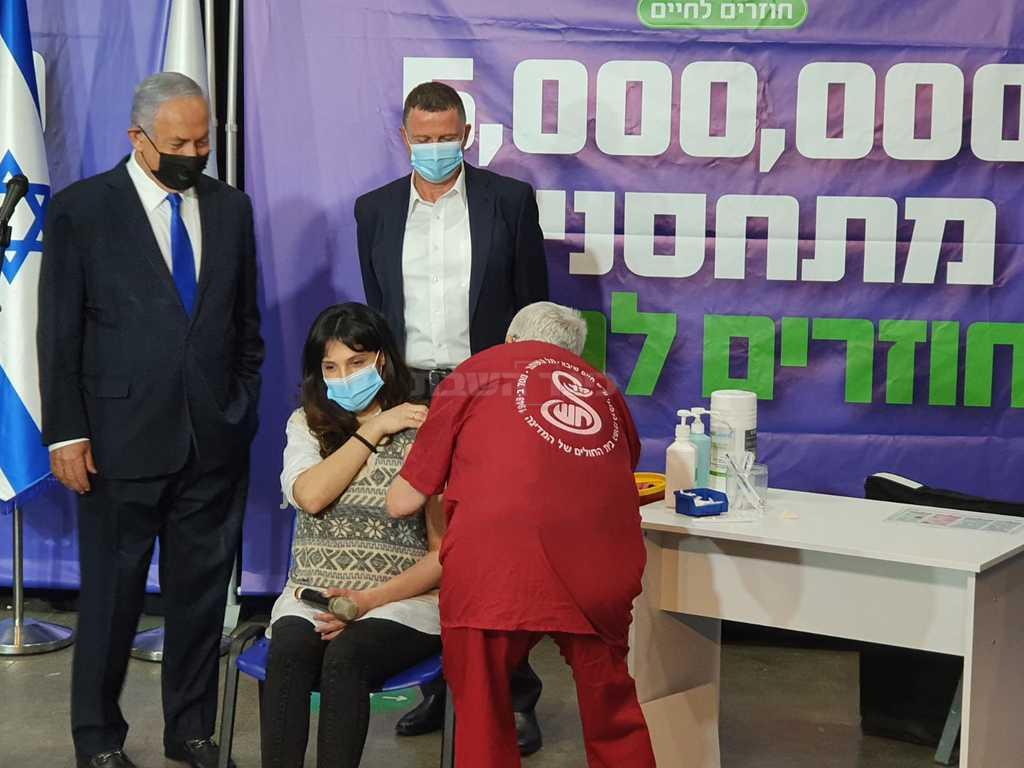 החיסון ה-5 מיליון (ללא קרדיט)