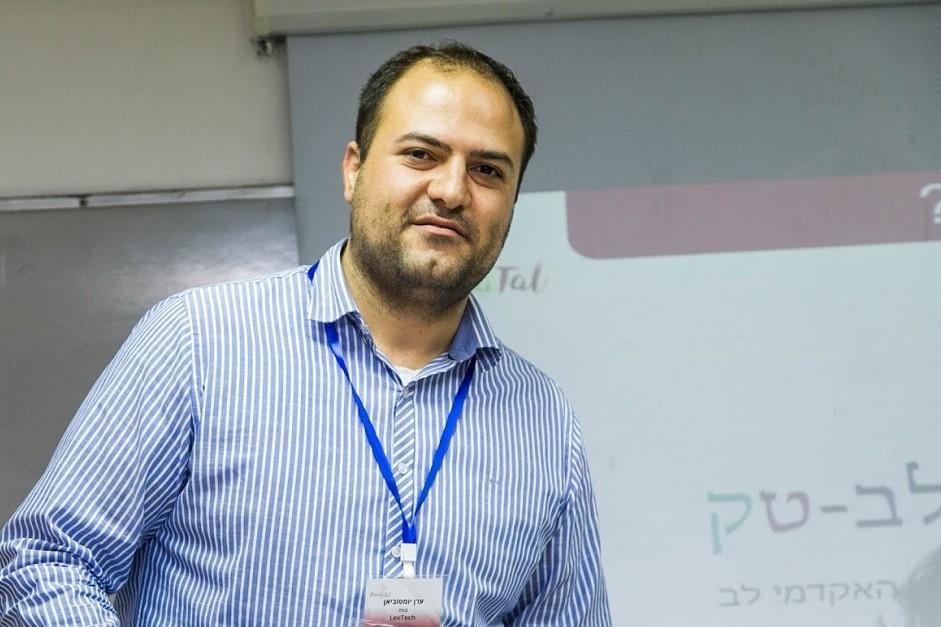 ערן יומטוביאן, מנהל מרכז היזמות 'לב-טק'