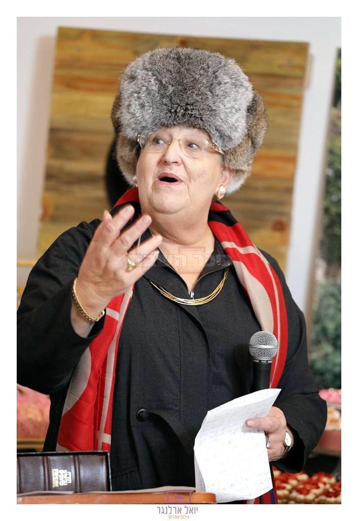 הרבנית שטיינברגר