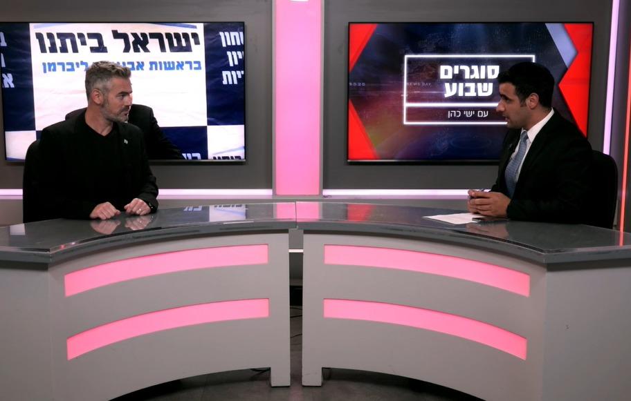ח''כ בועז טופורובסקי בריאיון לישי כהן
