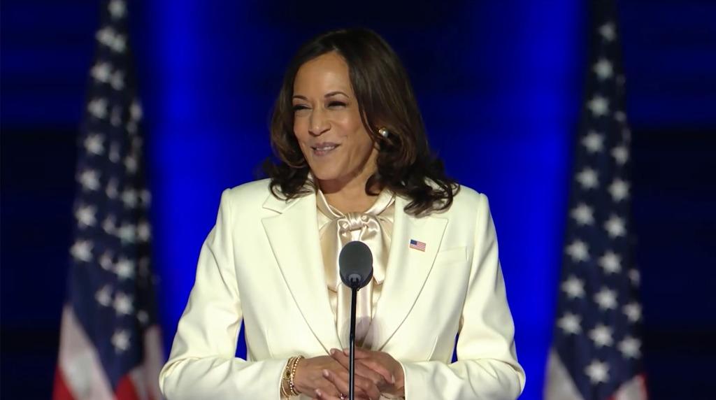 קמלה האריס בנאום הניצחון (צילום מסך: מתוך השידור החי בטוויטר )