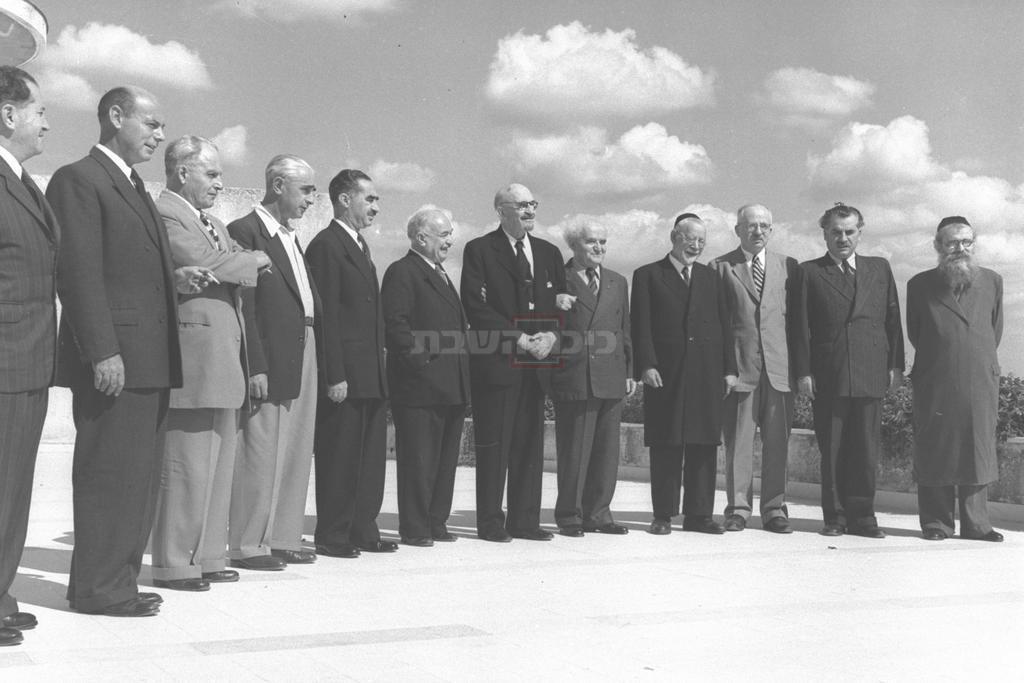 הצגת הממשלה, 1950 (צילום: BRAUNER TEDDY, לע''מ)