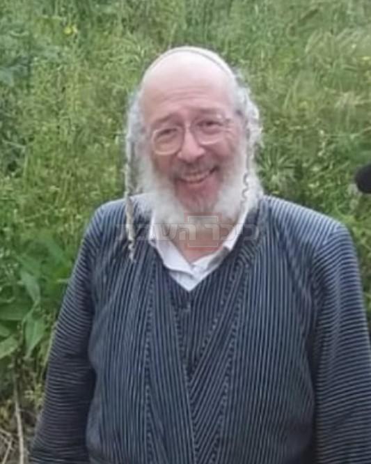 הרב שמואל אהרן סטריק זצ''ל
